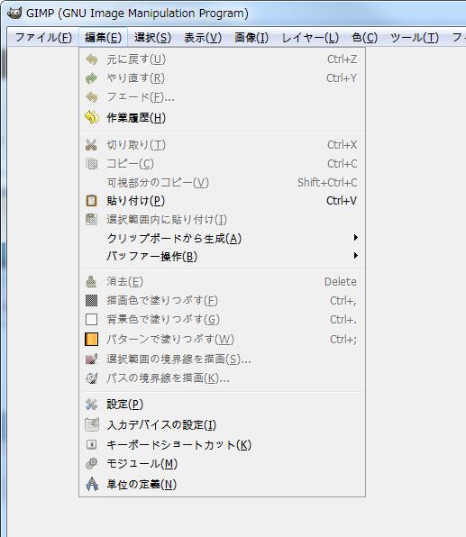 Gimpの設定で言語を日本語に変更する