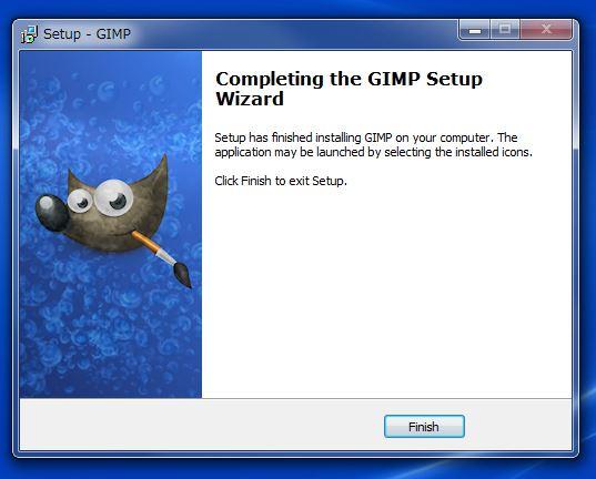 Gimpのインストール完了