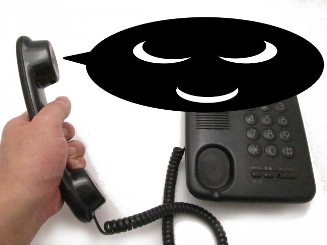 ネットショップへの営業電話、迷惑電話の撃退方法【騙されるな】