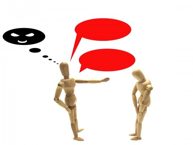 ネットショップは、優良顧客をターゲットにすることでクレーム数、問い合わせ数は減る