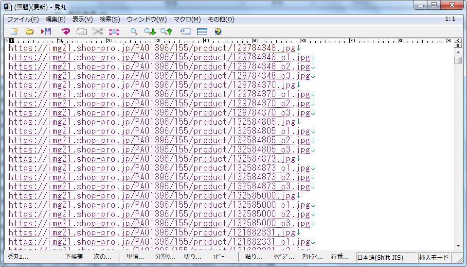 カラーミーショップの商品データから取り出した画像URLリスト