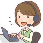 ネットショップの問い合わせ対応時間、営業時間はどうすべきか?